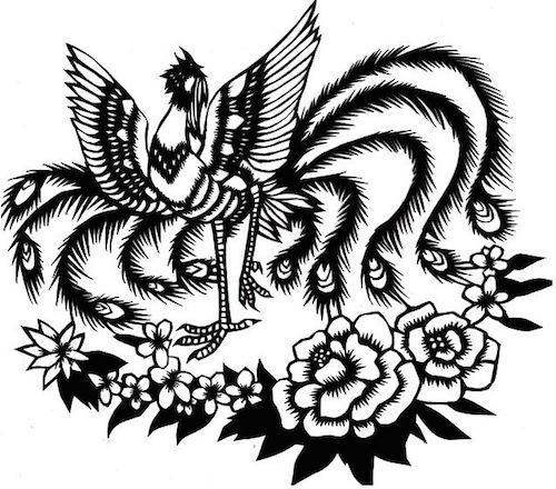剪纸动物和植物折法和画法