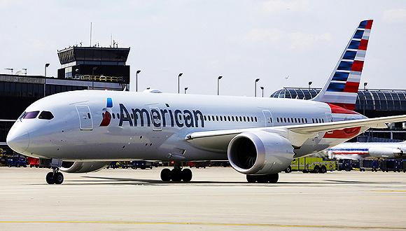 美国到北京飞机多久