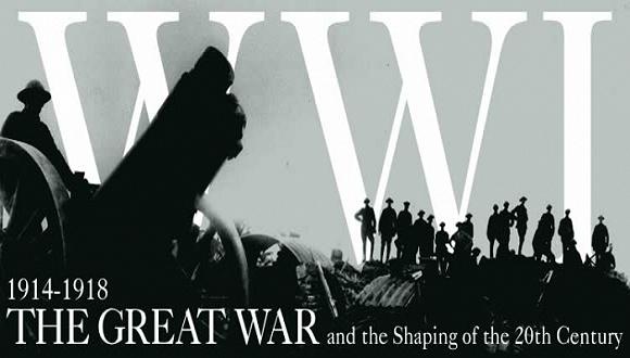 第一次世界大战正式结束