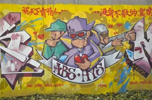 火车手绘涂鸦墙