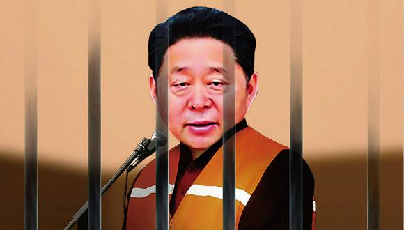 谷俊山被抓细节披露:最后时刻放藏獒扑咬特警