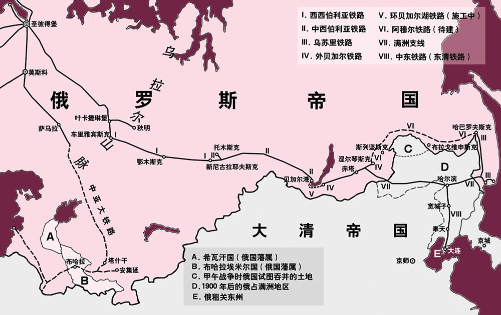 俄西伯利亚大铁路地图