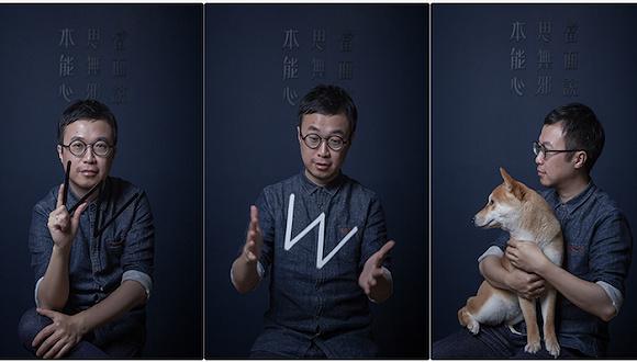 【中国广告狂人】广告业最励志:做了一年h5创意他就图片