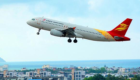 凯撒旅游要学春秋航空扩张模式