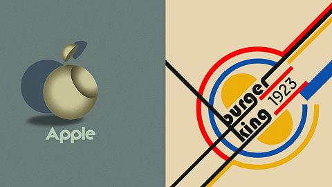 用包豪斯风格重新设计,苹果、汉堡王的logo会变成什么样?