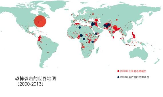 恐怖主义的世界地图