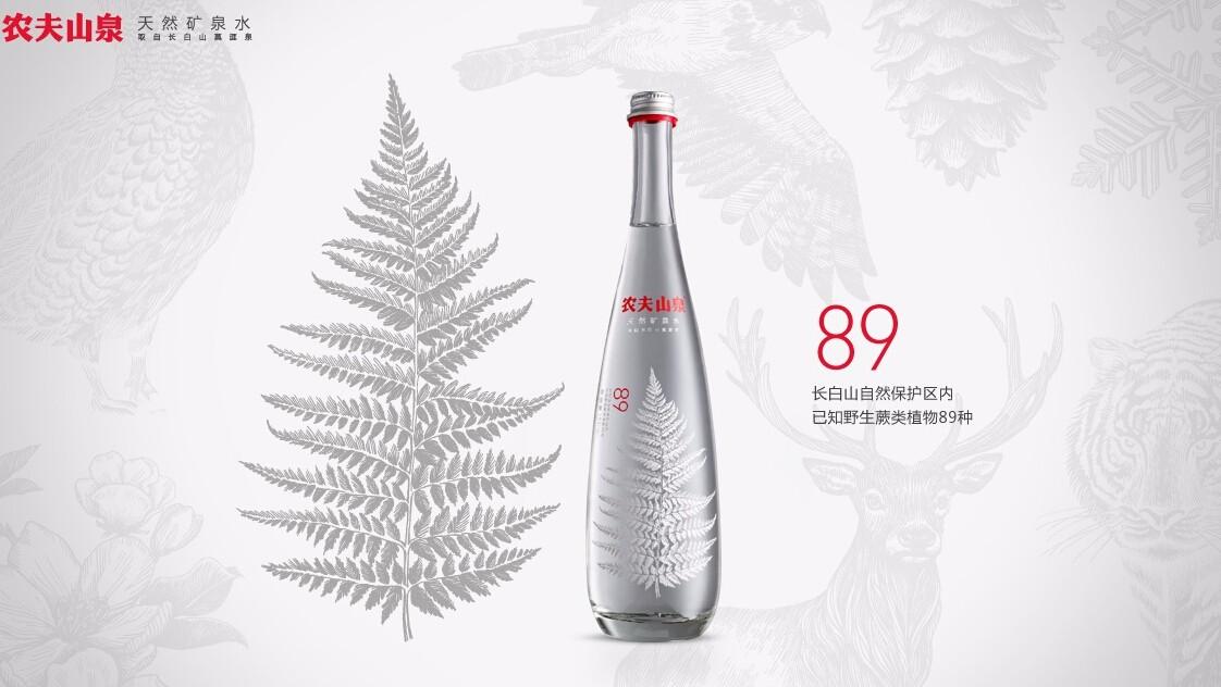 农夫山泉终于雄起,叫板世界的中国包装设计原来长这图片