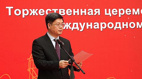 """中俄哈三国最大能源公司联合启动""""绿色能源丝路万里行"""""""