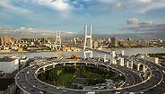 国家发改委:加大基础设施补短板力度 稳定有效投资