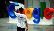 谷歌CEO回应搜索结果操纵指责:过去没有、未来也不会这样做
