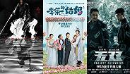 张艺谋遭遇开心麻花,10月上映的电影你会看哪部