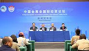 进博会倒计时20天|中国会展业国际经贸论坛将在进博会期间召开