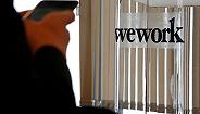 入华三年,WeWork跑赢中国学徒了吗?