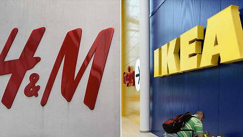 宜家的控股公司1.9億美元入股了H&M