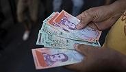 【天下头条】委内瑞拉通胀率接近150000% 漫威超级英雄之父斯坦·李去世