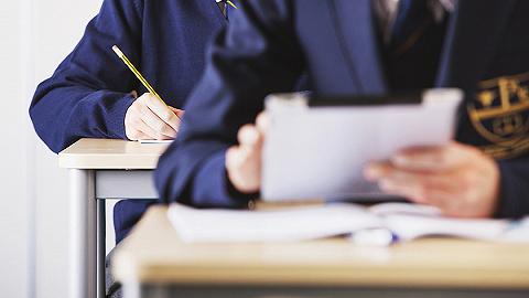 北京最大研究生考试作弊案维持原判 主犯获刑4年