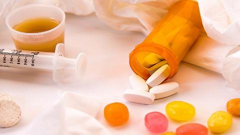 药品带量采购预中选结果公布,药价降了,药企反应不一