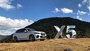 """试驾 全新BMW X5进化论——最快速度完成换代的""""全能王者"""""""