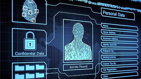 进入立法规划的个人信息保护法意味着什么?