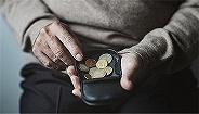 职工养老金15连涨几成定局,2019年养老金上调窗口开启在即