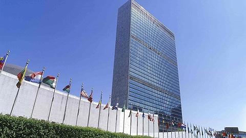 报告:联合国超三成雇员过去两年曾遭遇性骚扰
