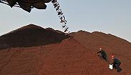 """铁矿石价格经历""""过山车"""",中钢协称后期涨幅有限"""
