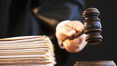 天津检察机关依法对赖小民涉嫌受贿、贪污、重婚案提起公诉