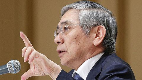 日本央行维持利率不变,退出宽松政策遥遥无期