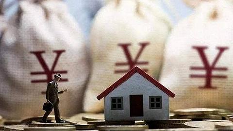 多地个人房贷利率出现下调,批贷流程明显加快