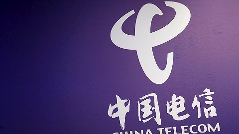 快看   中国电信2018年净利润达人民币212.1亿元