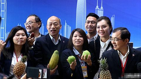 高雄在深港澳拿下44亿元新台币订单,韩国瑜:不怕被抹红