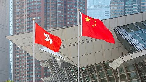 """林郑月娥已就禁止""""香港民族党""""运作等情况向中央政府提交报告"""