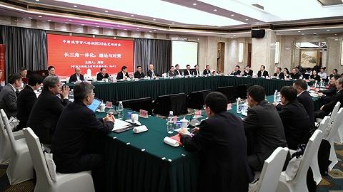 以长三角为主题的中国城市百人论坛上,李强书记说要答好这个重大命题