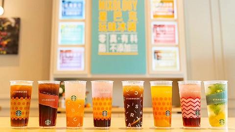 """星巴克推出?#24052;?#21619;冰调"""",这是它的首次本土饮品创新"""