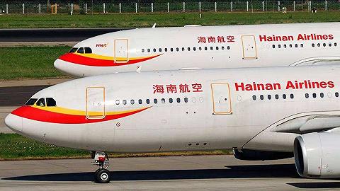 海航航空16亿美元出售重要子公司,曾被瑞?#32771;?#26041;调查