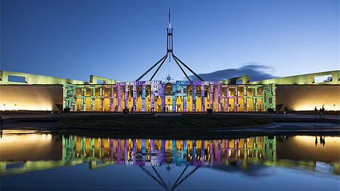 """避免""""特朗普式悲剧""""、投完票吃热狗:请收好这份澳洲大选观战攻略"""