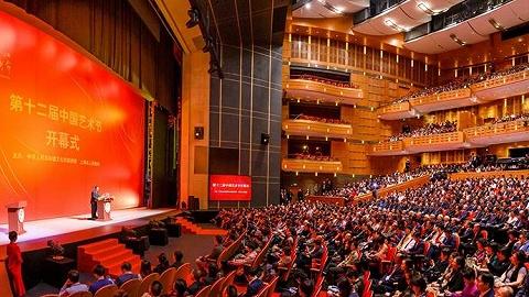 用艺术凝魂聚力服务人民!黄坤明宣布第十二届中国艺术节开幕,李强出席