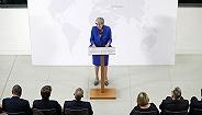 梅姨脱欧新方案没人买账,欧盟更关心保守党新领袖是谁