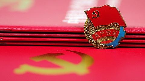 图说中国共产党党员教育管理工作条例(上)