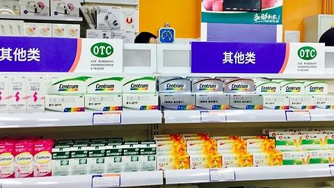 物美便利获得《药品经营许可证》,但率先卖药的却是物美超市
