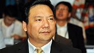 央行副行长陈雨露:要提高直接融资特别是股权融资比重