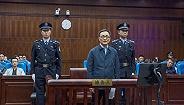 原国家食药监总局副局长吴浈受审,被控敛财超2000万