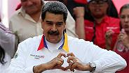 委内瑞拉政府与反对派举行第二轮对话,马杜罗:这非常不容易