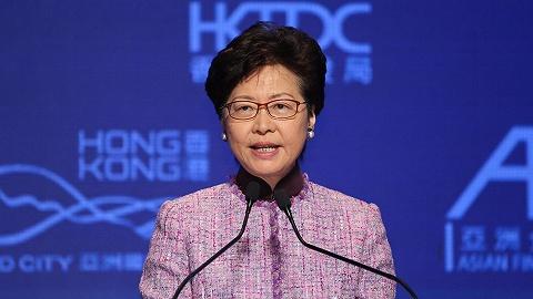 香港特区政府决定暂缓修订《逃犯条例》,国务院港澳办:支持、尊重