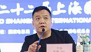 【上海国际电影节】宁浩:你可以作为平庸导演去生存,但不能以平庸导演占据别人的观影时间