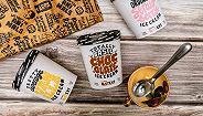 正走红的燕麦奶品牌Oatly要在中国推出植物冰淇淋