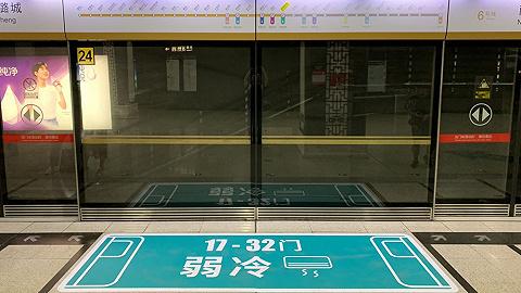 快看   强冷弱冷,北京地铁试行同车不同温措施
