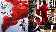 影讯 | 张静初役所广司《冰峰暴》登珠峰  大鹏《第八个嫌疑人》预计明年上映