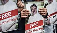 联合国报告:卡舒吉或被塑料袋捂死,要求调查沙特王储