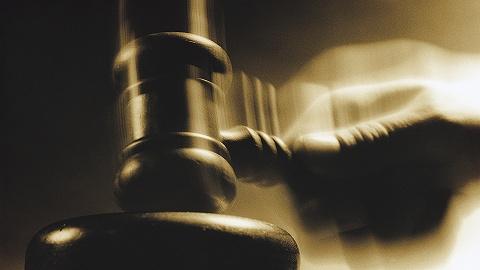 """首例涉""""港股通""""证券犯罪案宣判,瑞银证券前保代桑某内幕交易被判刑九年"""